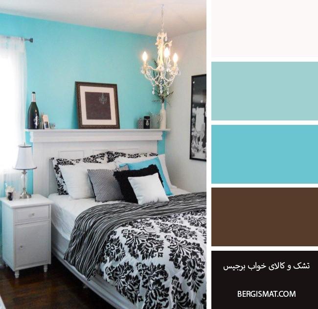 ترکیب رنگ اتاق خواب فیروزه ایی