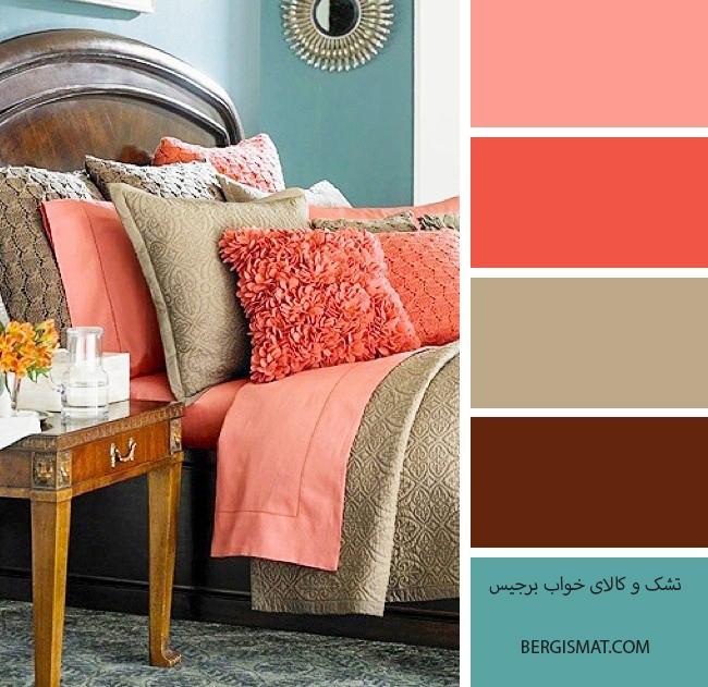 ترکیب رنگ اتاق خواب گلبه ای