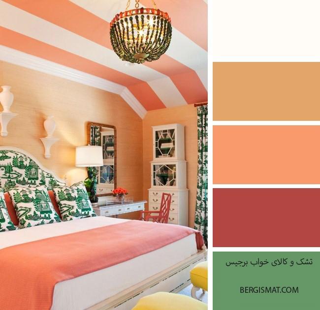 اتاق خواب کرم سبز کرم