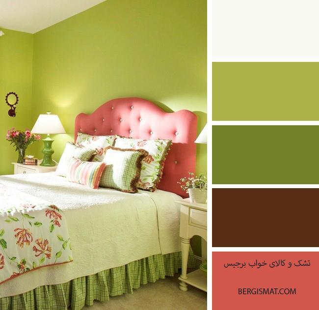 اتاق خواب کرم قهواه ایی سبز