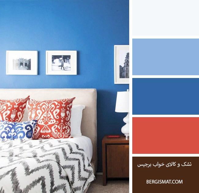 اتاق خواب قهواه ایی آبی