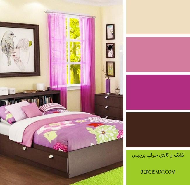 رنگ اتاق خواب صورتی سبز تشک برجیس