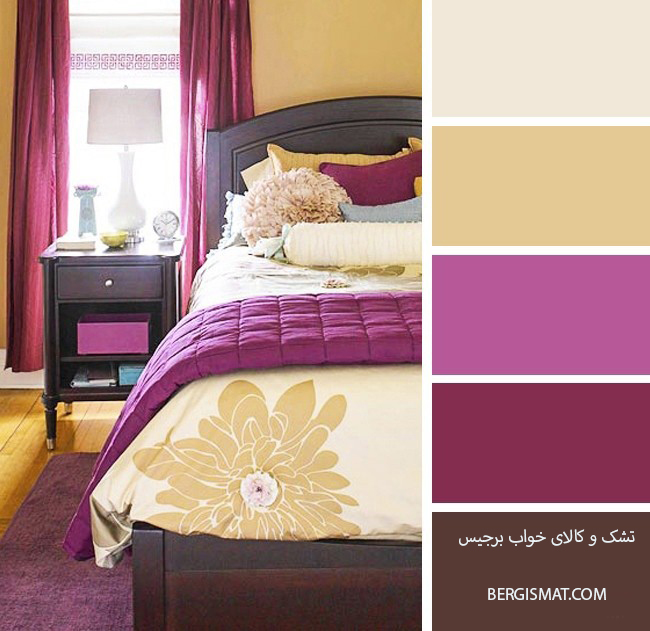 رنگ اتاق خواب تشک برجیس