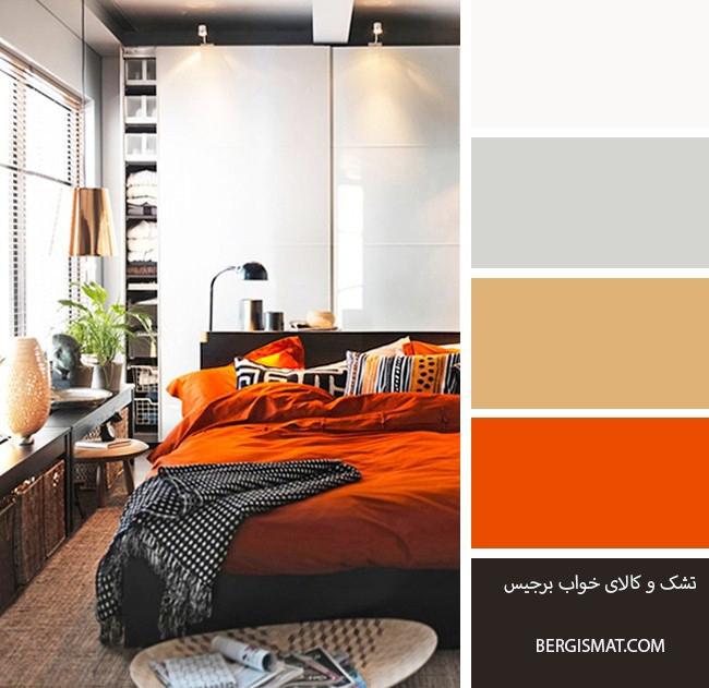 اتاق خواب رماتیک قهوه ای نارنجی